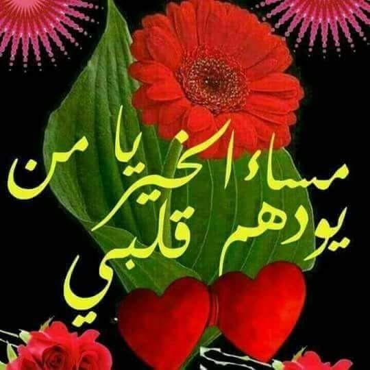 انا بنــ النيـل ـت Nadasealsied تويتر Good Morning Images Flowers Good Evening Greetings Good Morning Roses
