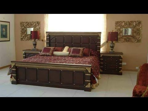 Modern Chiniot Furniture Design 2018 Youtube Bedroom Furniture Design Bed Furniture Design Bed Interior