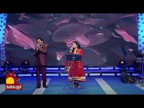 Cnr Shruthi Song Aagaya Panthalile Ponnunjal Youtube In 2020 Songs Beautiful Photo Youtube