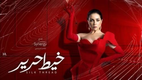 مسلسل خيط حرير الحلقة 23 الثالثة والعشرون Silk Thread Silk Red Formal Dress