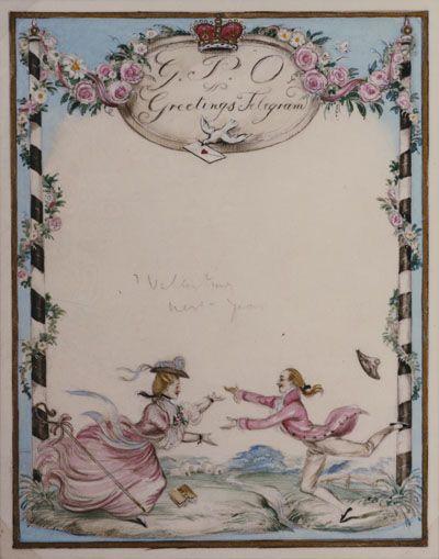 cupid run valentine's day