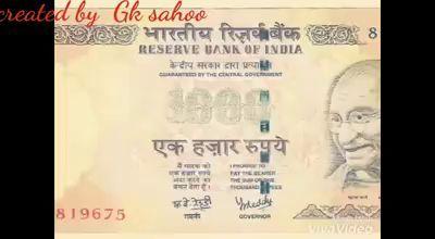 Funny 500 1000 Ko Bhul Na Jana - https://funnytube.in/funny-500-1000-ko-bhul-na-jana/