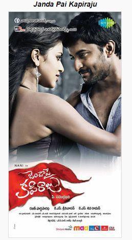 Janda Pai Kapiraju 2015 Telugu Movie Watch Online And Download Free Avi Full Movies Online Free Movies Online Free Film Full Movies Online