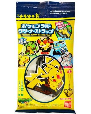 Pokemon Screen Cleaner Keychain