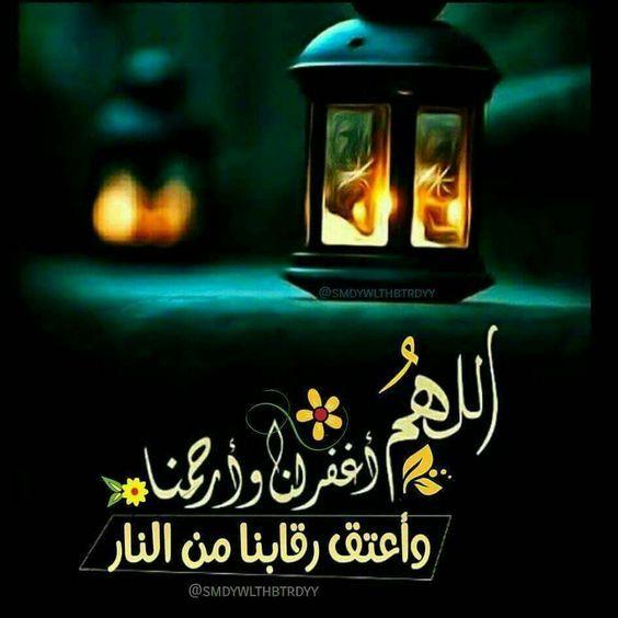 أحسن الدعاء عشرون دعاء عن النبي صلى الله عليه وسلم Ramadan Images Quran Wallpaper Ramadan Mubarak Wallpapers
