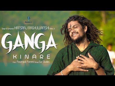 Ganga Kinare Hansraj Raghuwanshi Baba Ji Paramjeet Pammi Isur Studios Youtube Song Hindi Lyrics Lyrics Website