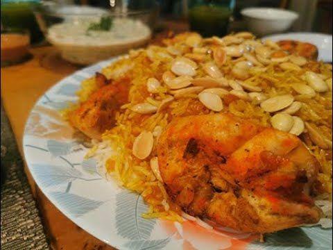 مندي الدجاج باسهل طريقة واطيب طعم مع اقتراح لسفرة رمضان مكونة من سلطة ا Food Meat Shrimp