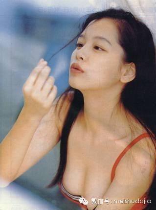 Young Vivian Hsu