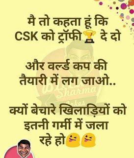 Hindi Funny Jokes Collection 2020 Download Funny Chutkule In Hindi Funny Jokes Funny Jokes In Hindi Funny Chutkule
