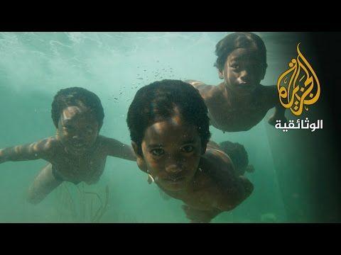 إندونيسيا واكتشاف المجهول 2 قبائل الكورواي Youtube Poster Children World