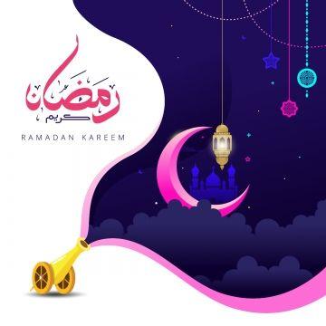Ramadan Kareem Islamic Greeting Card Template Design Ramadan Kareem Ramadan Kareem Vector Ramadan