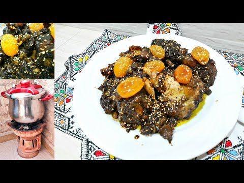 المروزية المغربية على الطريقة القديمة فوق الفحم Youtube Breakfast Food Toast