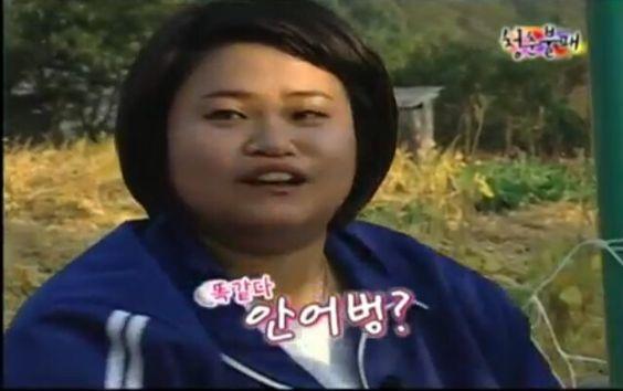 #shinyoung #invicibleyouth