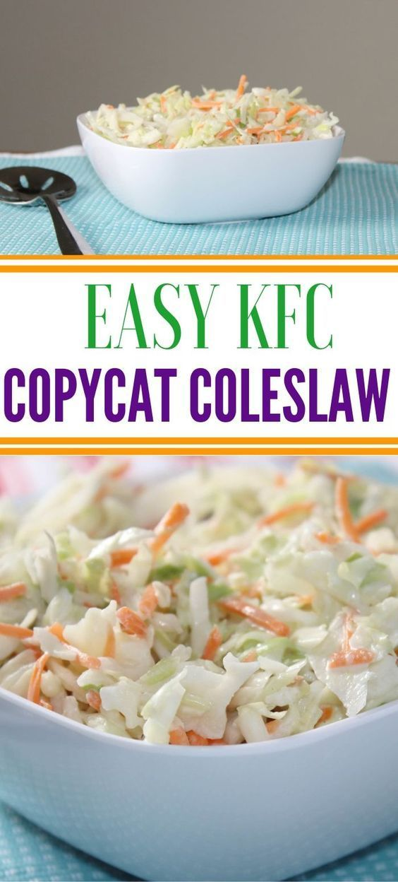Easy Kfc Coleslaw Recipe To Serve Up This Summer In 2020 Kfc Krautsalat Rezept Krautsalat Rezepte Cole Slaw Rezept