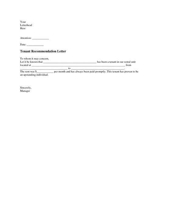 Tenant Recommendation Letter - A tenant recommendation letter is ...