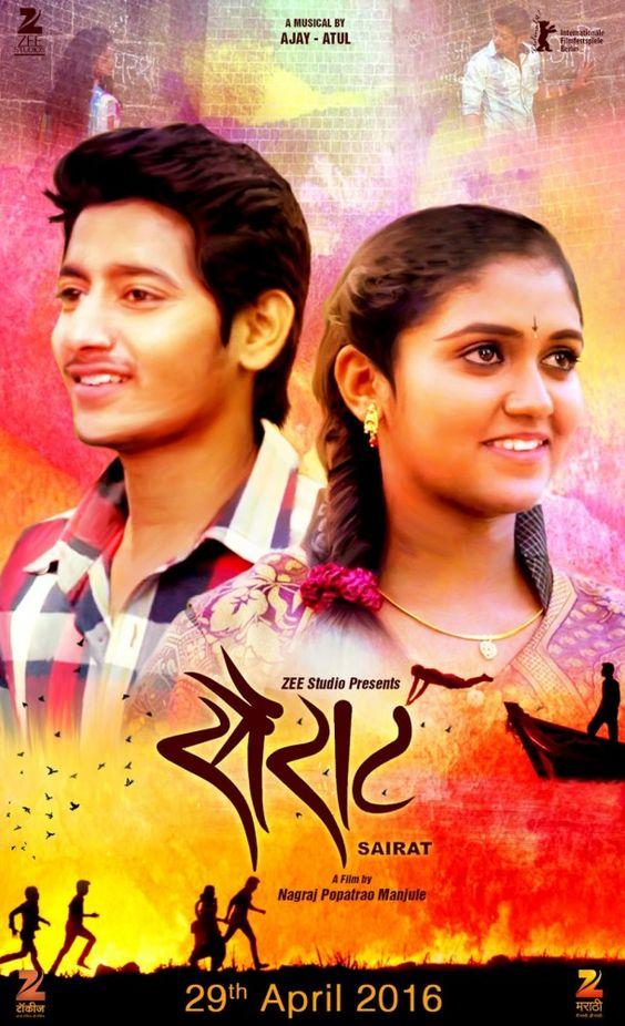 Marathi Movie Zinda Dil 2 Full Movie Free Download
