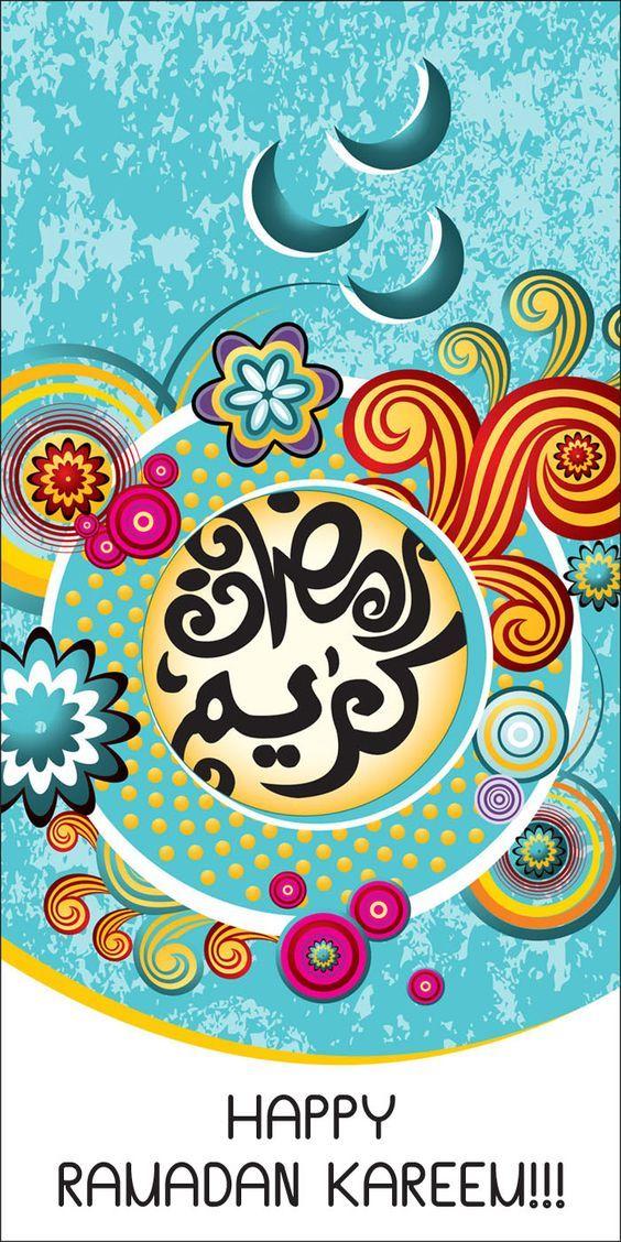 صور رمضان كريم 2019 أجمل خلفيات رمضانية بفبوف Ramadan Kareem Pictures Ramadan Greetings Ramadan Kareem