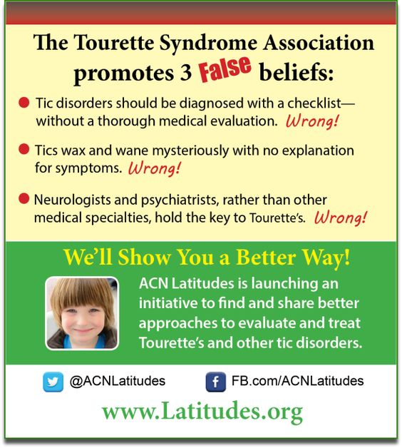 Tourette Syndrome Association Should be Investigated Pt 1 - medical evaluation