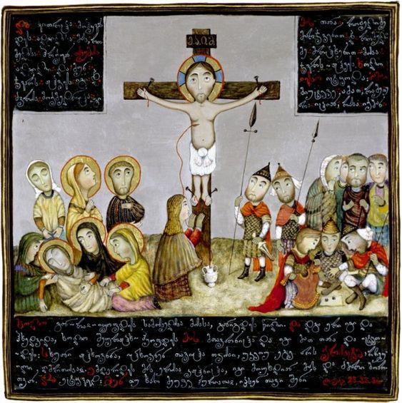 Crucifixion of Jesus by Georgian artist David Popiashvili from his 2002 book Stories of Jesus Christ