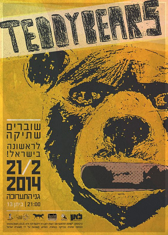 Teddybears Poster Design Doron Mishli Art Design Poster Design Creative Posters