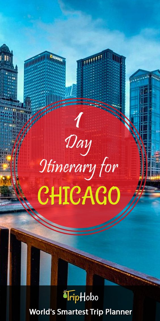 1 day Ready Itinerary For Chicago By TripHobo