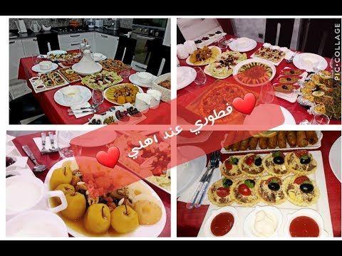 فطور خامس ايام رمضان ديتكم معايا عند اهلي كواليس تحضير لفطور Youtube Cuisine Food Pitza