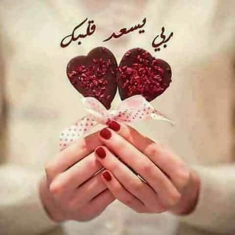 Pin By Gem Gan On ربي يسعد قلبك Good Morning Wishes Heart Ring Jewelry