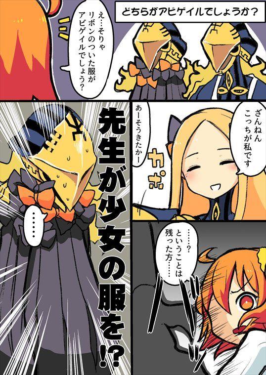 秋山ユージーン akiyamayuuzi さんの漫画 94作目 ツイコミ 仮 ユージーン 漫画 面白い漫画