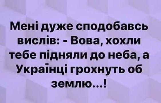 """В ГАСИ вернулись """"смотрящие"""" времен Януковича, - Глеба - Цензор.НЕТ 4085"""