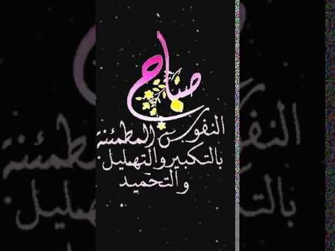 صباح الخير تلاوة بصوت الشيخ محمد أيوب رحمه الله الآية 280 سورة البقرة Arabic Calligraphy Art Calligraphy