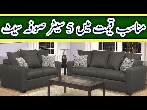5 Seater Sofa Set 2020 Malik Furniture Youtube In 2020 Sofa Set 5 Seater Sofa Sofa