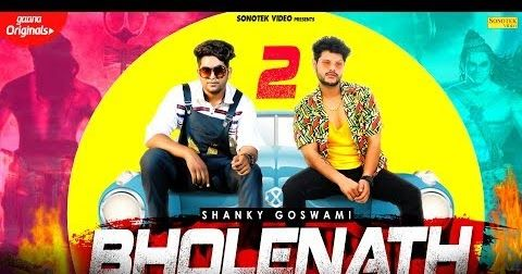Download Latest Released Haryanvi Song Bholenath 2 By Shanky Goswami In Mp3 To Download Bholenath 2 Latest Haryanvi Song By Shanky Goswami You Need To Click Lagu