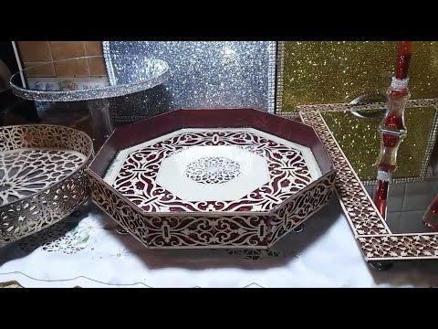 طريقة اخرى حصرية لصنع صواني وبلاطوات لتقديم الشاي او الحلويات Youtube Wedding Gift Boxes Decorative Boxes Diy