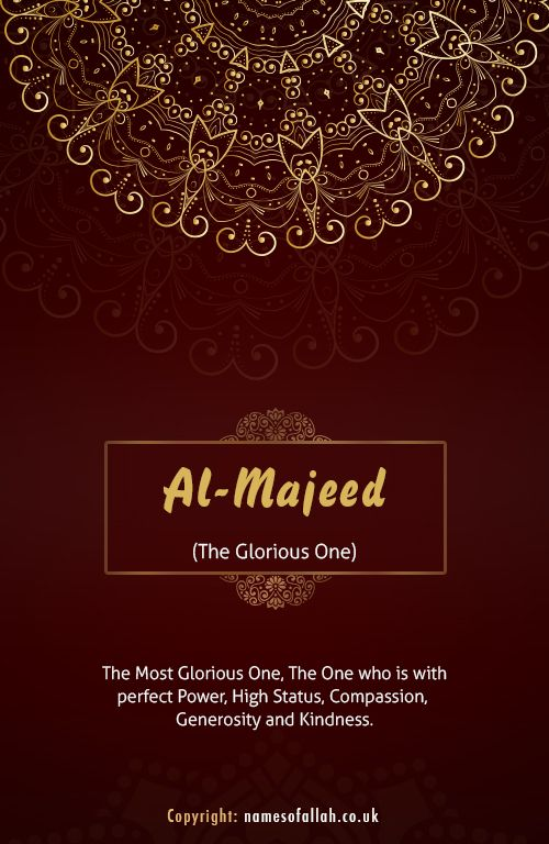 99 Names Of Allah In English Meanings Explanation Beautiful