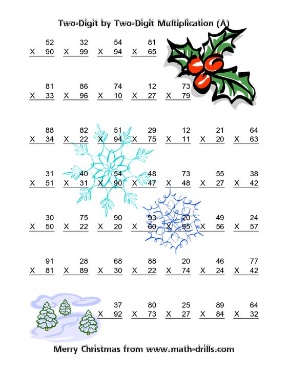 christmas math worksheet multiplication two digit by