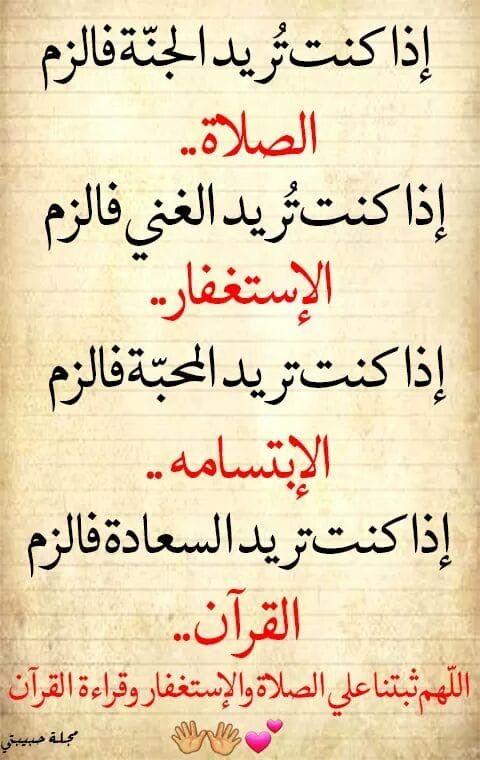 اذا كنت قوي في اللغة العربية