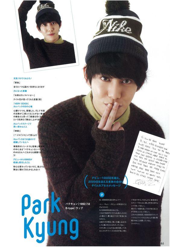 Park Kyung - Block B