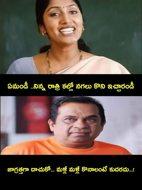 Memes Telugu Telugu Jokes Really Funny Funny Movie Memes