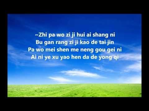 F4 Meteor Garden Theme Song Qing Fei De Yi Youtube All Songs