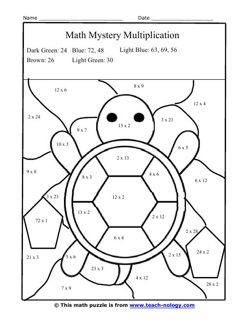Multiplication Facts Worksheets color Silly Turtle