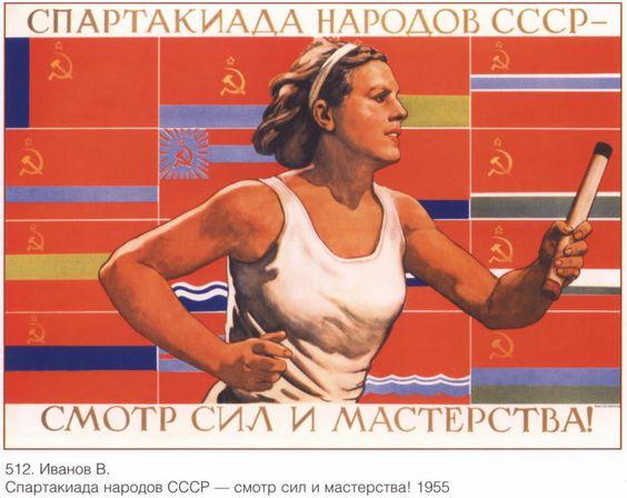USSR sports