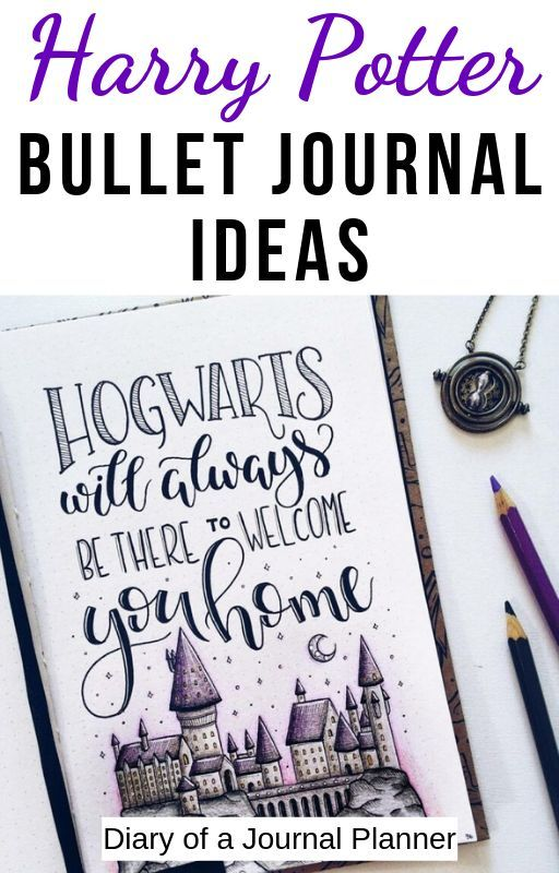 Harry Potter Bullet Journal Ideas Harry Potter Journal Bullet Journal Ideas Pages Bullet Journal Cover Page