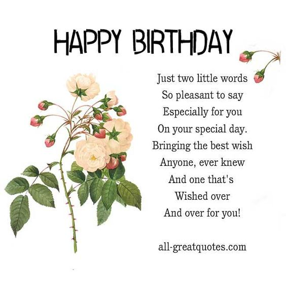 Birthday Wishes Greetings, Happy Birthday And Happy