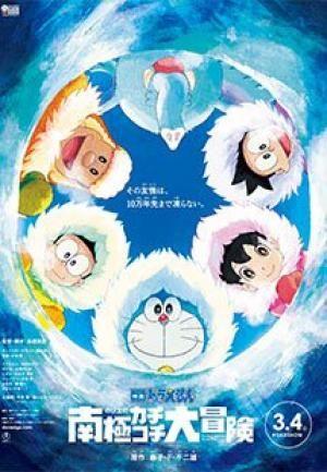 Doraemon: Nobita Và Chuyến Thám Hiểm Nam Cực Kachi Kochi - HD