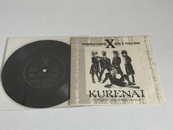 "Hideto Matsumoto (hide X Japan) =Life Of A Shooting Star =: Let's talk about ""Kure"" (KURENAI) ...   I love all..."
