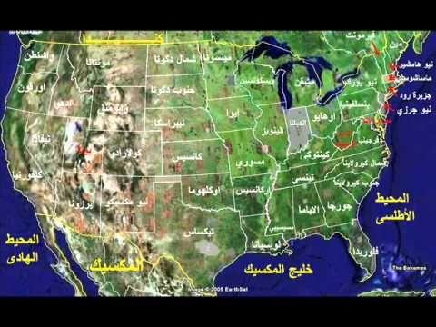 التاريخ الحديث للولايات المتحدة الأمريكية Youtube In 2021 City Photo Photo Aerial