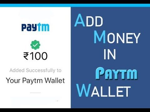 How To Transfer Money To Paytm Bank