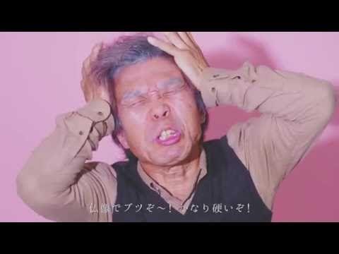 宗教法人マラヤ【仏像殺人事件】 - YouTube
