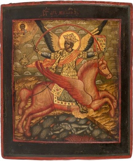Russian icon of the Archangel Michael