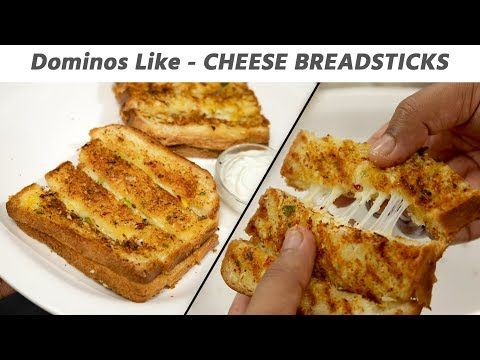 Garlic Cheese Bread Sticks Tawa Recipe Easy Stuffed Dominos Without Oven Cookingshooking Youtub Garlic Cheese Bread Cheese Bread Sticks Cheesy Garlic Bread